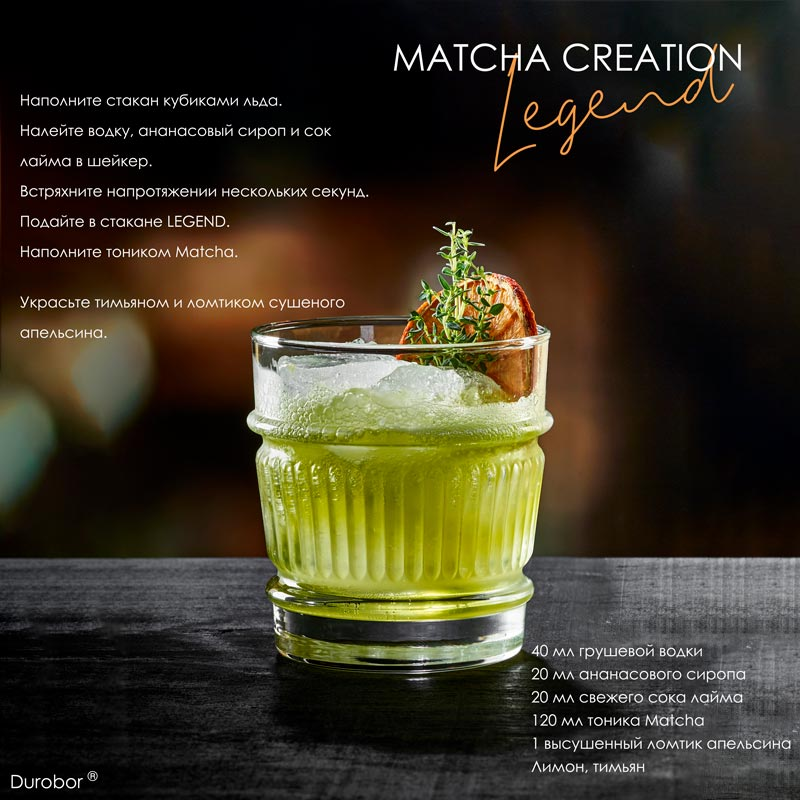 Matcha Creation